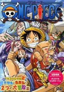 One Piece: Oounabara ni Hirake! Dekkai Dekkai Chichi no Yume!'s Cover Image