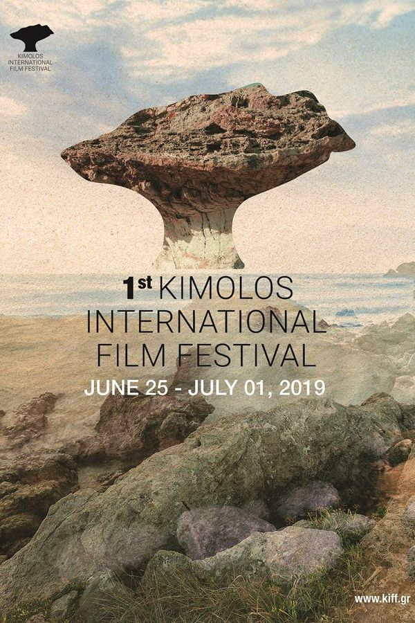 1ο Φεστιβάλ Κινηματογράφου Κιμώλου Πόστερ