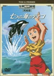 Nanatsu no Umi no Tico Specials's Cover Image