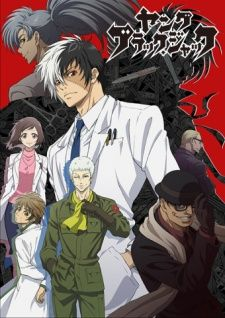 Young Black Jack's Cover Image