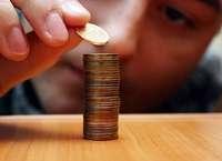 Грамотные инвестиции или куда лучше вложить деньги. Срочный вклад