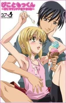 Boku no Pico's Cover Image