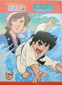 Judo Sanka's Cover Image
