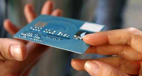 Кредитная карта со льготным периодом: подводные камни