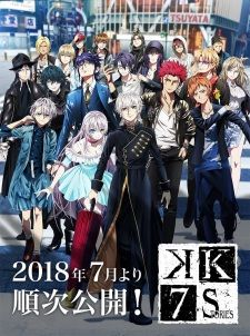 K: Seven Stories's Cover Image