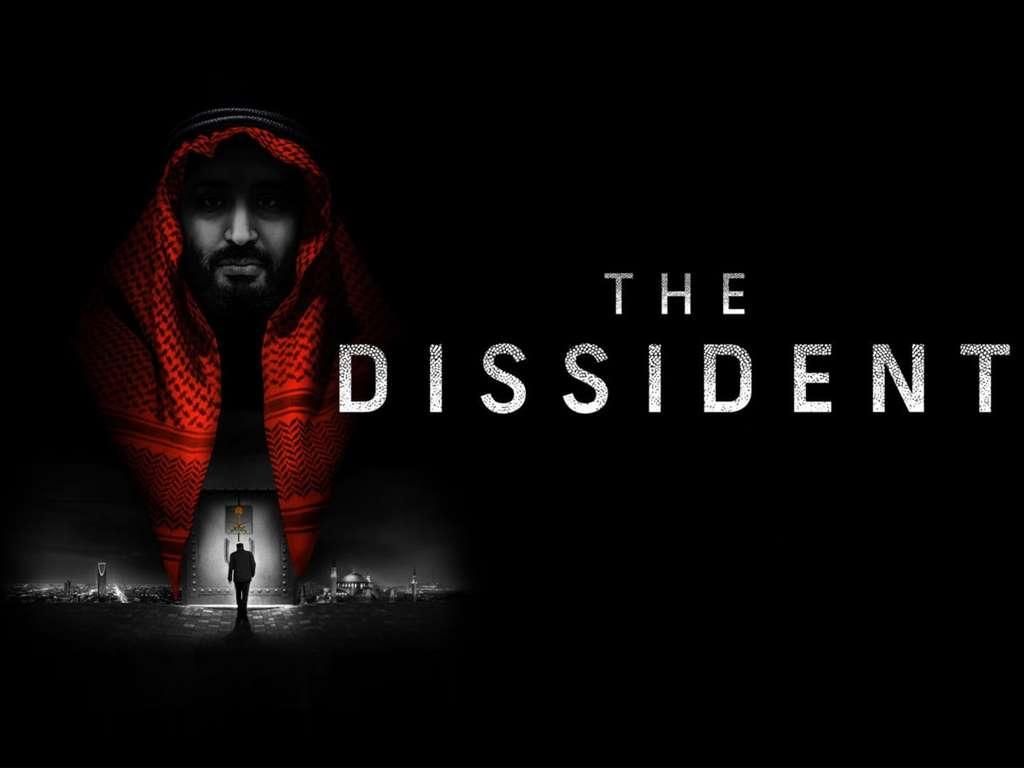 Ο Αντιφρονούντας (The Dissident) Quad Poster
