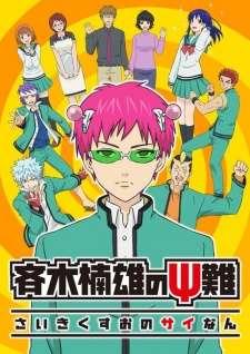 Saiki Kusuo no Ψ-nan (TV)'s Cover Image