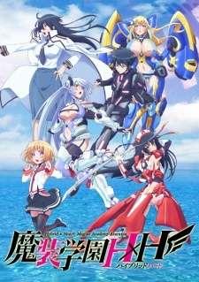 Masou Gakuen HxH 2's Cover Image
