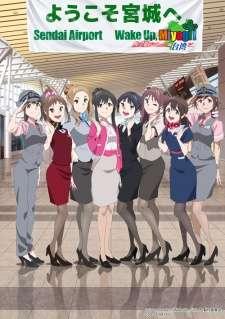 Wake Up, Girls! no Miyagi PR Yarasete Kudasai!'s Cover Image