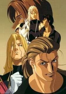 Ai no Kusabi Cover Image