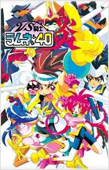 VS Knight Lamune & 40 Fire's Cover Image