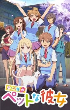 Sakurasou no Pet na Kanojo's Cover Image