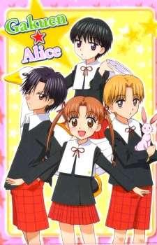 Gakuen Alice's Cover Image