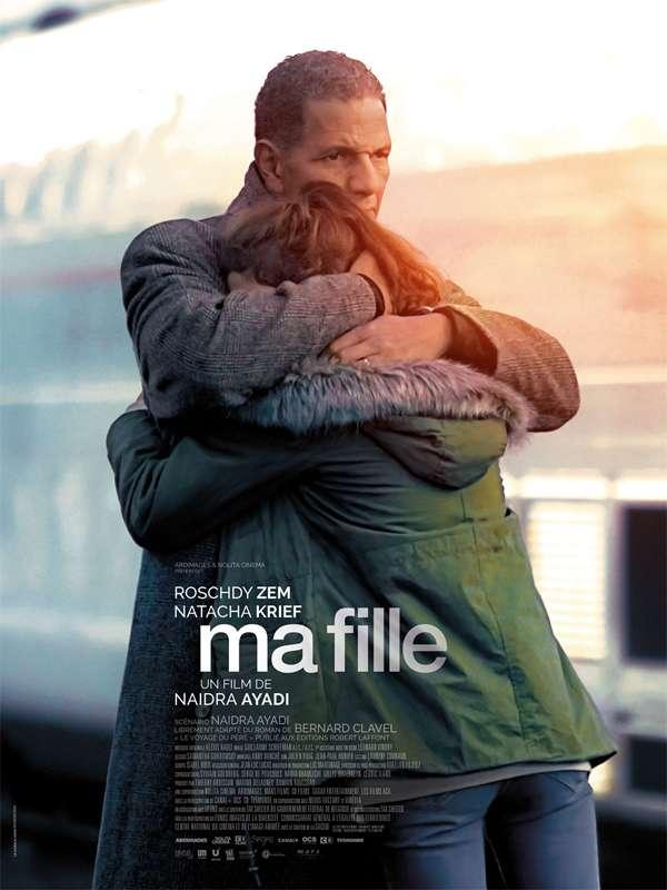Ma fille Η ΚΟΡΗ ΜΟΥ Poster