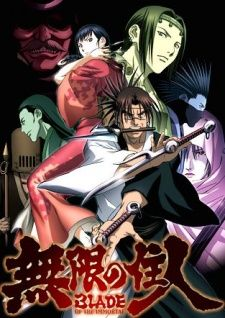 Blade of the Immortal's Cover Image