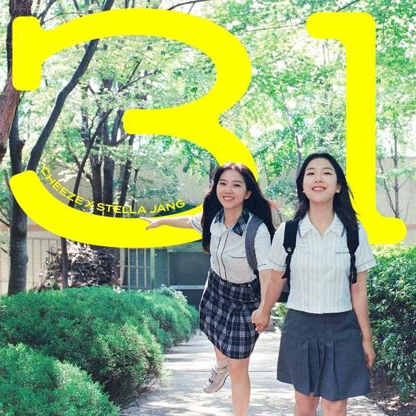 CHEEZE (치즈), 스텔라장 (Stella Jang) – 31 MP3