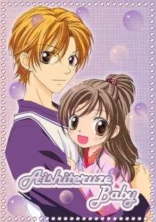 Aishiteruze Baby★★'s Cover Image