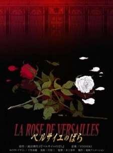 La Rose de Versailles's Cover Image