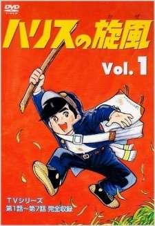 Harisu no Kaze's Cover Image
