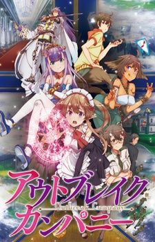 Outbreak Company's Cover Image