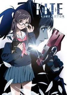 Kite Liberator's Cover Image