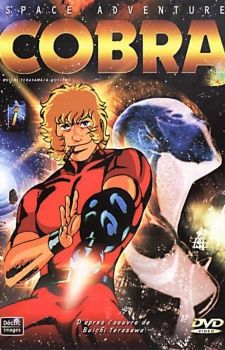 Space Cobra's Cover Image