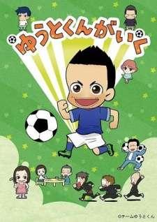 Yuuto-kun ga Iku's Cover Image