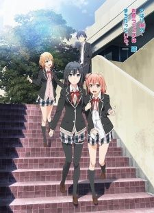 Yahari Ore no Seishun Love Comedy wa Machigatteiru. Zoku's Cover Image