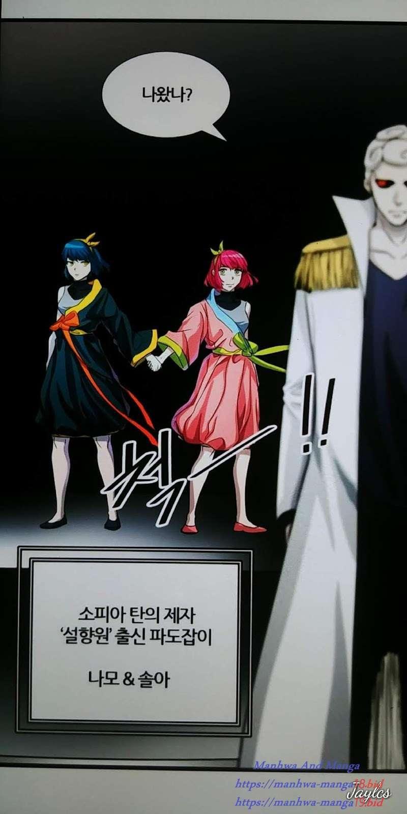 Black Jack (TV): Hizouban Specials's Cover Image