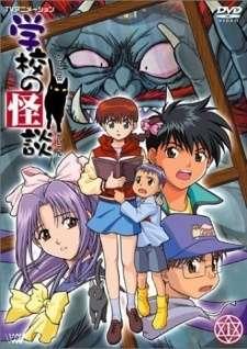 Gakkou no Kaidan Recaps's Cover Image