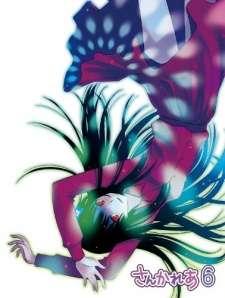 Sankarea: Wagahai mo... Zombie de Aru...'s Cover Image