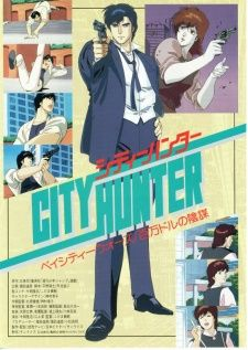 City Hunter: Bay City Wars's Cover Image