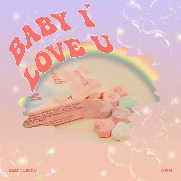 김세정 (KIM SEJEONG) – Baby I Love U MP3