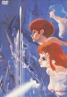 Densetsu Kyojin Ideon: Hatsudou-hen's Cover Image