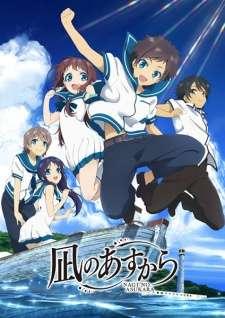 Nagi no Asukara's Cover Image