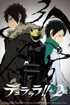 Durarara!!x2 Ten's Cover Image