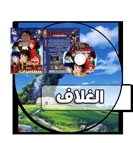 16 arabp2p.com