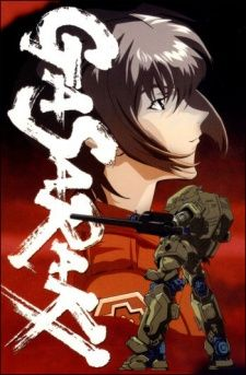 Gasaraki Cover Image