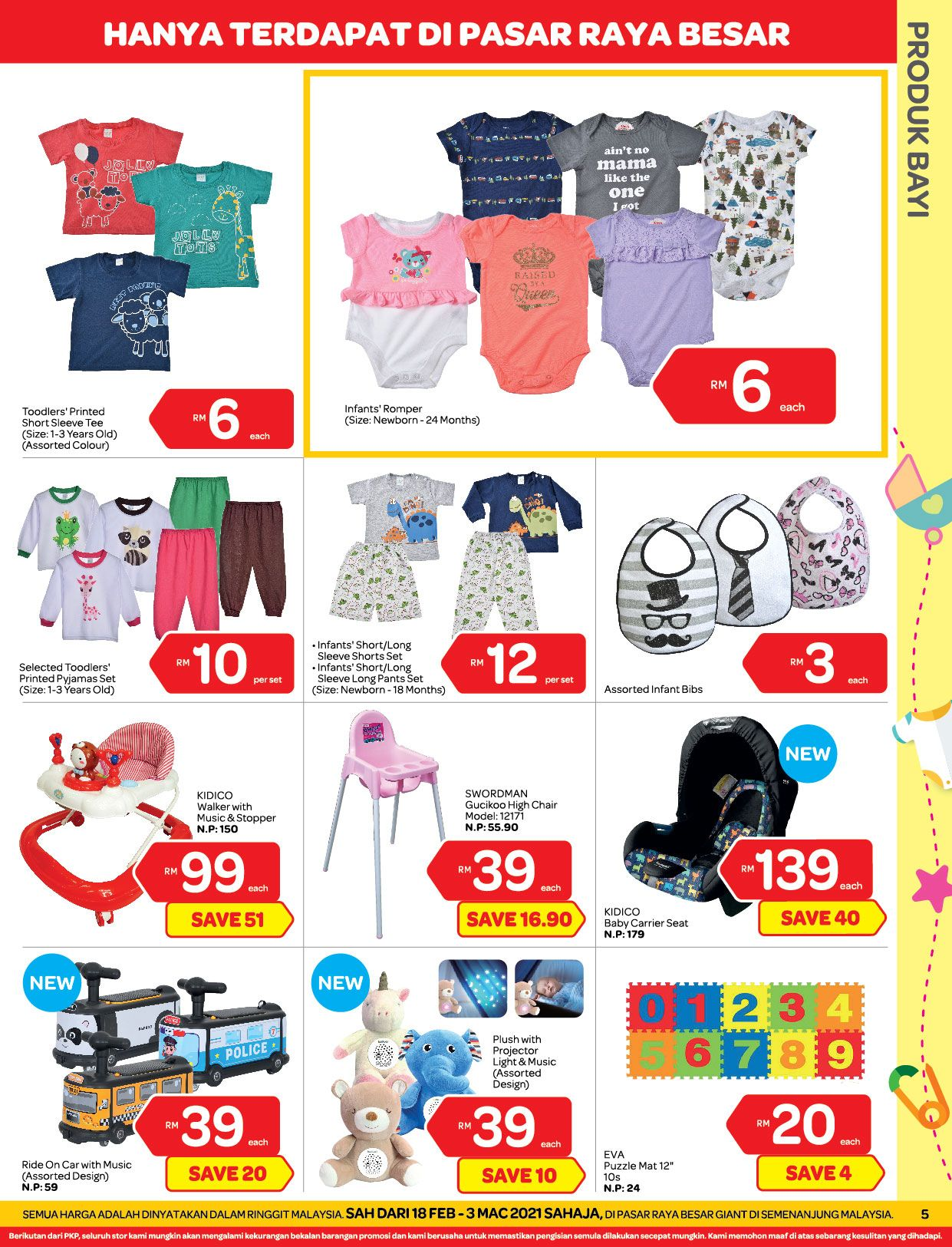 Giant Catalogue (18 February – 3 March 2021)
