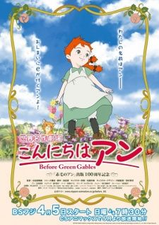 Konnichiwa Anne: Before Green Gables's Cover Image