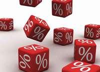 Проценты по вкладам на сегодня в Москве