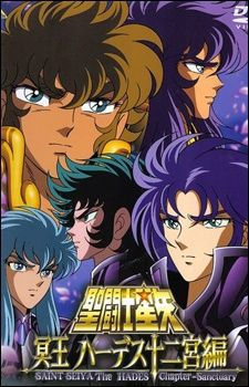 Saint Seiya: The Hades Chapter Sanctuary - Yomigaerishi Gold Saint-tachi no Shinwa's Cover Image