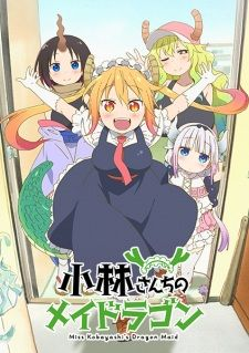 Kobayashi-san Chi no Maid Dragon's Cover Image
