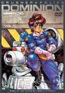 Dominion's Cover Image