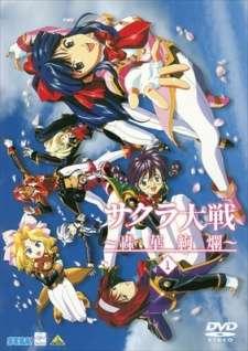 Sakura Taisen's Cover Image