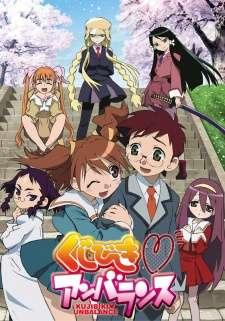 Kujibiki♥Unbalance's Cover Image