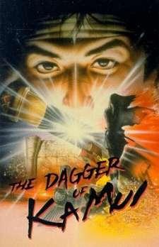 Kamui no Ken's Cover Image