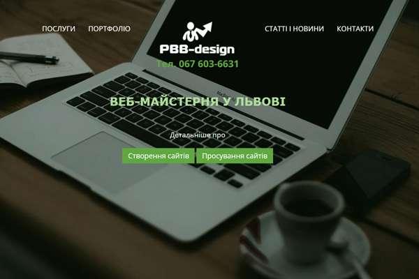 Создание и раскрутка сайтов от львовской студии