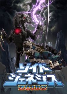 Zoids Genesis's Cover Image