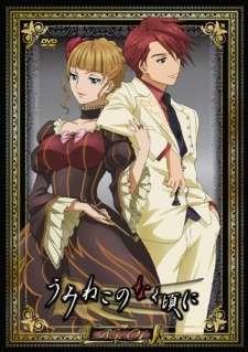 Umineko no Naku Koro ni's Cover Image